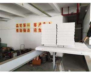 水泥蒸气墙板软件园三期D09项目